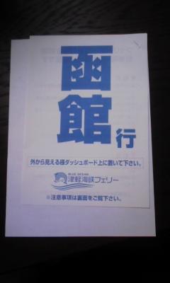natu_8.jpg