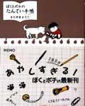 teach_6.jpg