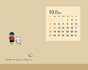 2009_10.jpg
