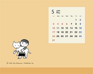 2009_5.jpg